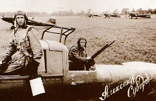 Ил-2 «Александр Суворов»