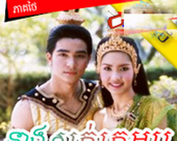 [ Movies ] នាងសក់ក្រអូប Neang Sork Kror Ob Khmer dubbed videos - ភាពយន្តថៃ - Movies, Thai - Khmer, Series Movies - [ 17 part(s) ]