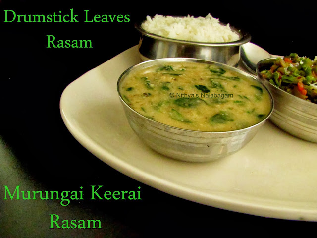 Murungai Keerai Rasam | Drumstick leaves Rasam