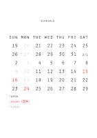 1-2月の中山珈琲焙煎所営業日