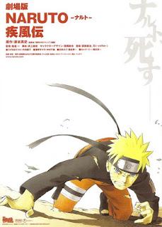 Naruto the Movie 4 ตอน ฝืนพรหมลิขิต พิชิตความตาย