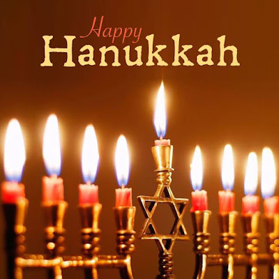 Happy Hanukkah To Our Jewish Friends Neighbors Family And Loved Ones