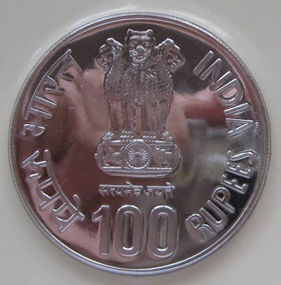 60 years commonwealth 100 rupee obv