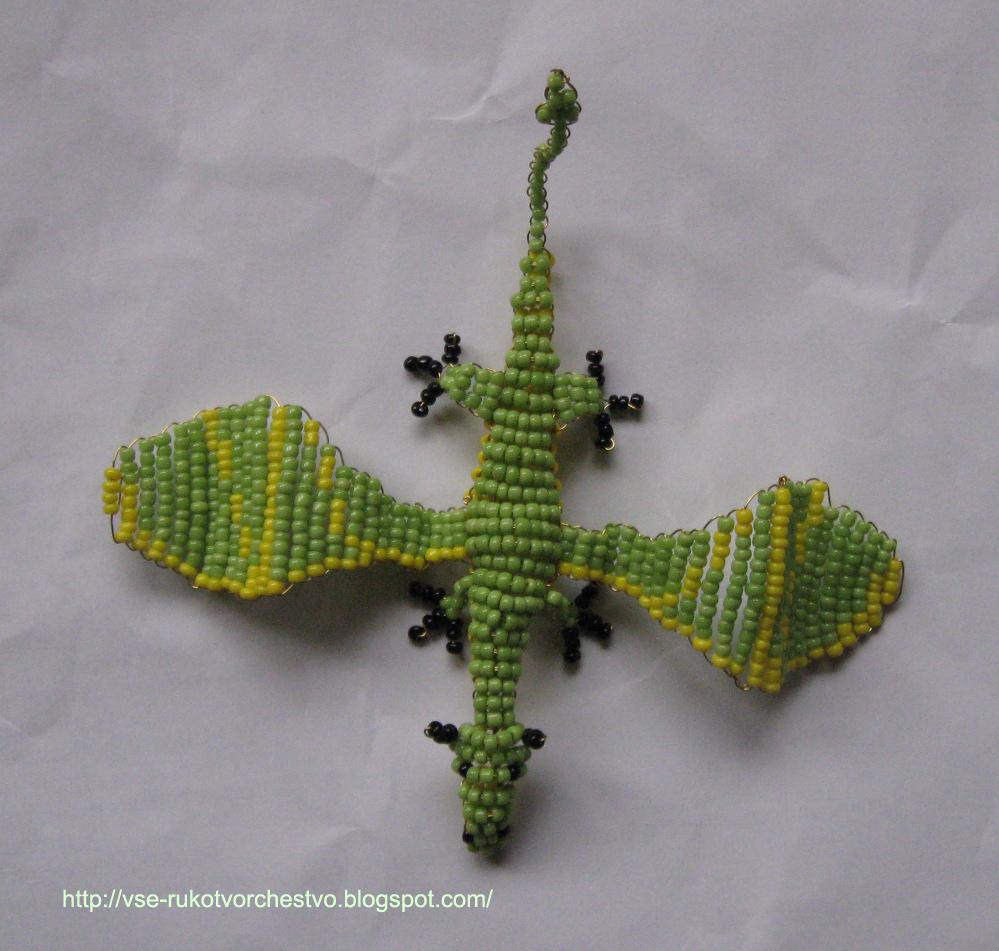 Драконы из бисера схемами мастер класс
