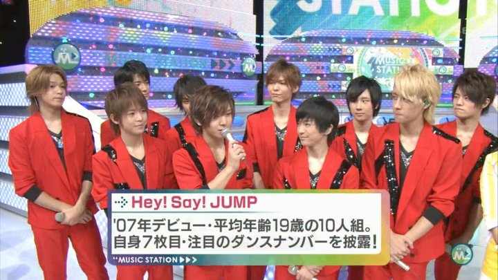 Magic Power (Hey! Say! JUMP song) - Wikipedia