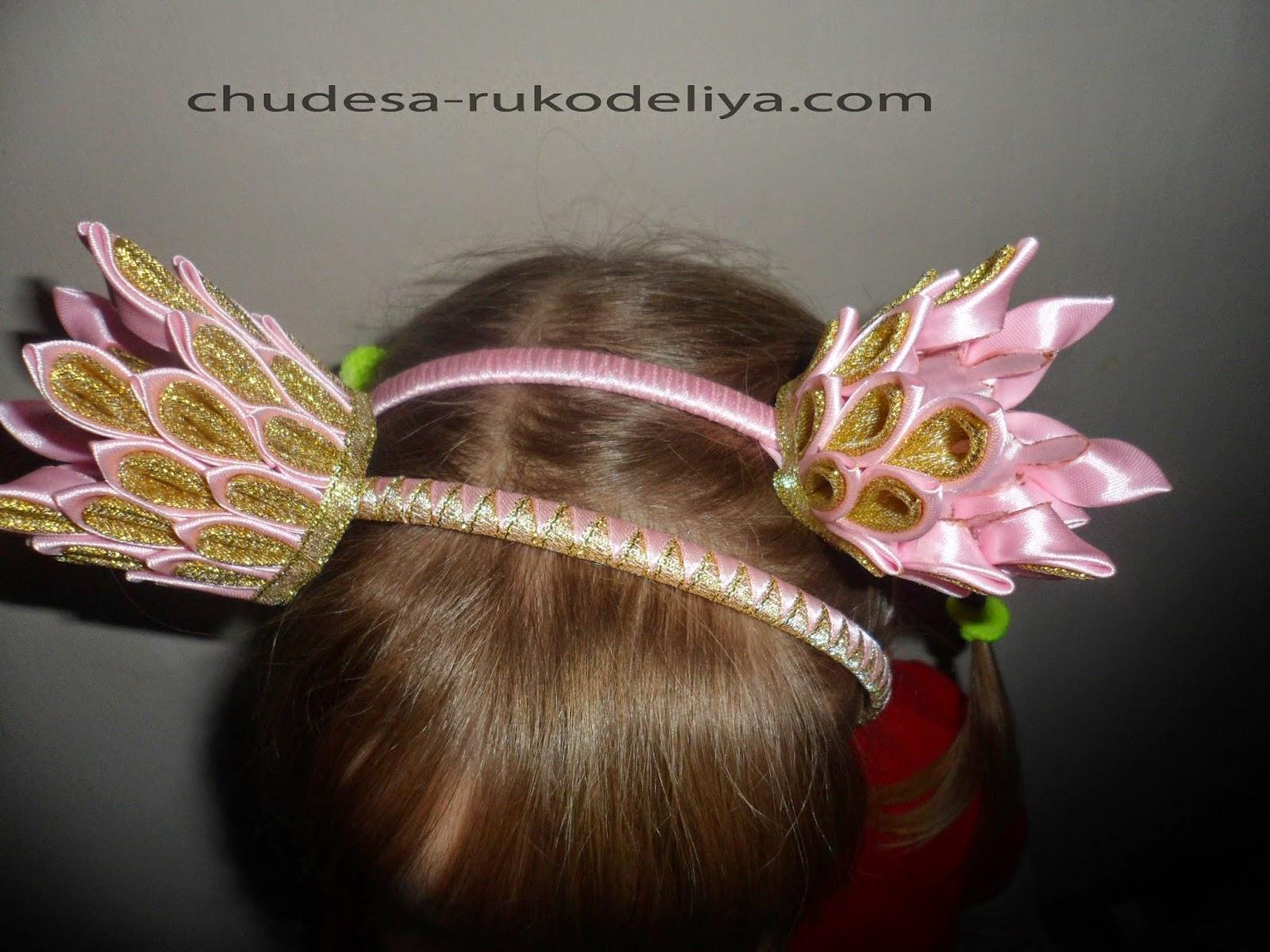 Канзаши. Корона для маленькой принцессы. Мастер-класс 44