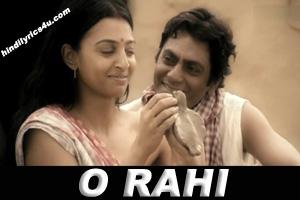 O Rahi