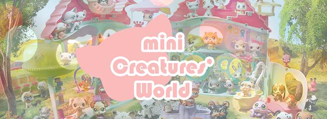 mini Creatures' World - LPS Blog