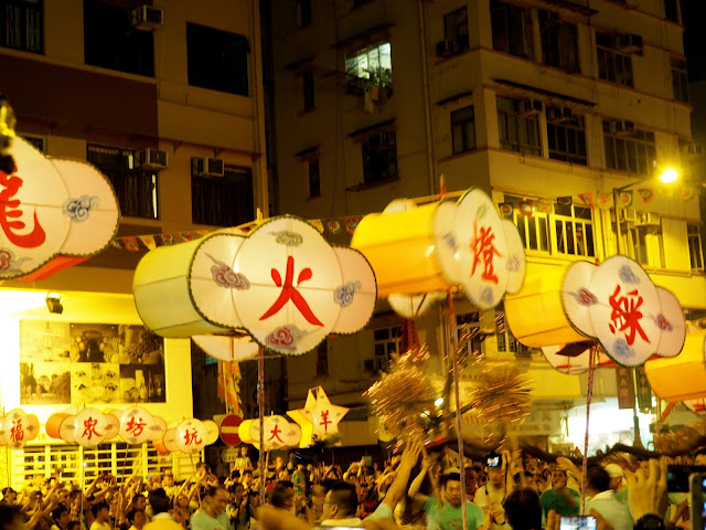 Lanterns & the incense fire dragon | Tai Hang Fire Dragon Dance during Hong Kong Mid-Autumn Festival
