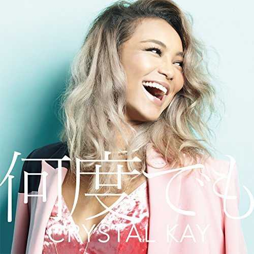 [Single] Crystal Kay – 何度でも (2015.11.04/MP3/RAR)
