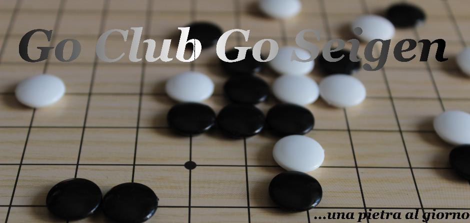 Go Club Go Seigen