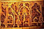 حمل كتاب شمس العرب تسطع على الغرب