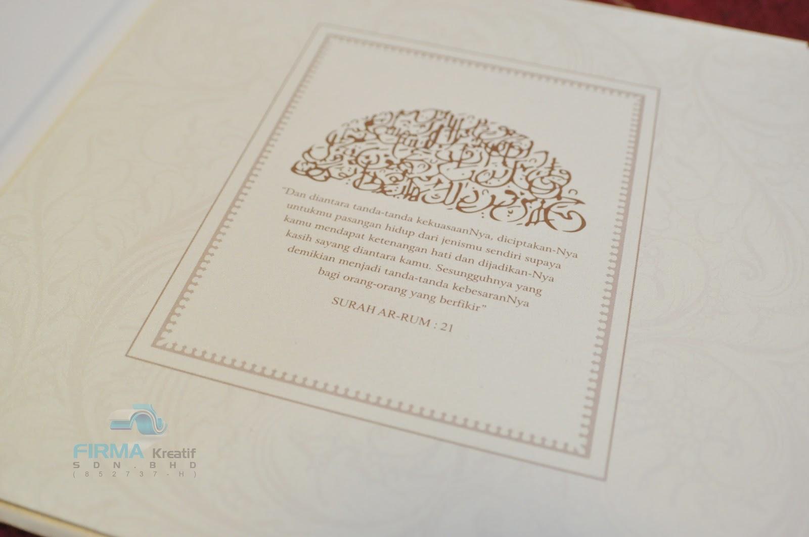 Firma kreatif sdn bhd january 2013 wedding card asri nurul stopboris Images