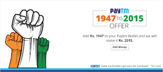 Paytm : Add Rs. 1947 and Get Rs. 2015 in your PayTM wallet