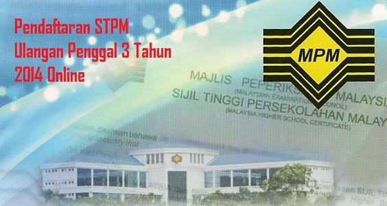 Pendaftaran STPM Ulangan