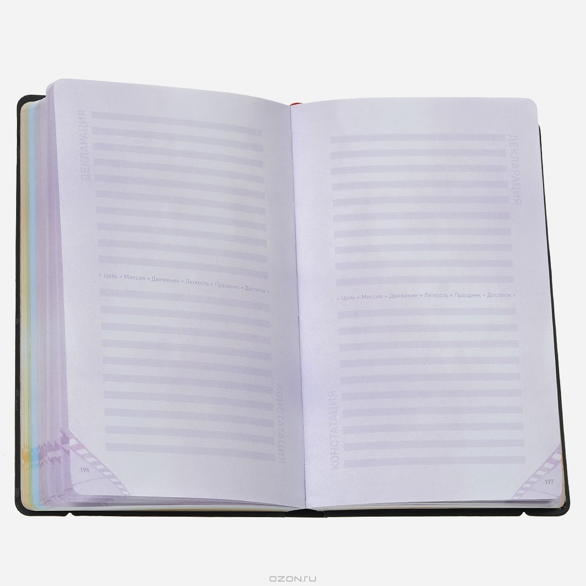 Пушин кэт книга на русском читать