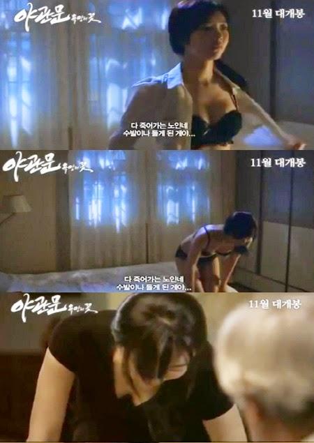 Sex man korean old Korean