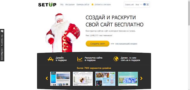 Как создать раскрученный сайт - Mmrr.ru