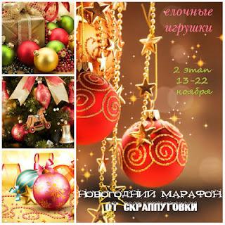 http://scrap-pygovka.blogspot.ru/2015/11/2.html