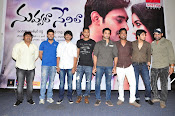 Nuvvala Nenila audio launch-thumbnail-14