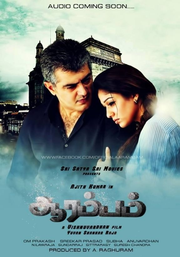 Watch Aarambam Ajith's New Official Full Movie Mp3,vevo,jukebox,TrackList Watch Online For Free Download