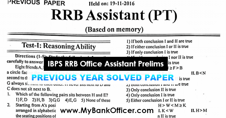 Ibps law officer previous question paper