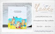 открытки 5