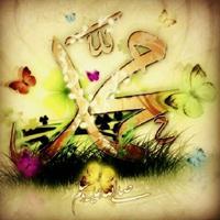 Wasiat Nabi Muhammad Untuk Menyayangi Wanita