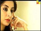 Dil e muntazir Hum tv drama