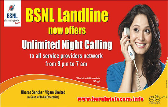 BSNL to withdraw additional Free calls offered to new landline subscribers having own Caller ID instrument from 1st Spetember 2015 onwards across India