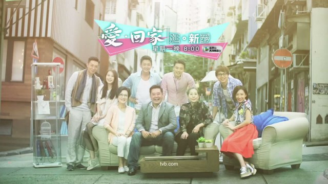 愛 · 回家 | 延‧新愛 Come Home Love Sitcom