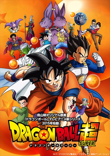 Dragon ball Super (2015) ดราก้อนบอล ซุปเปอร์ 1-80 ซับไทย