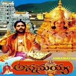 annamayya-Tirumala-Tirupathi-Nagarjuna-Special-1996