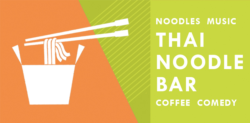 The B-Bar: noodles - music - comedy - coffee