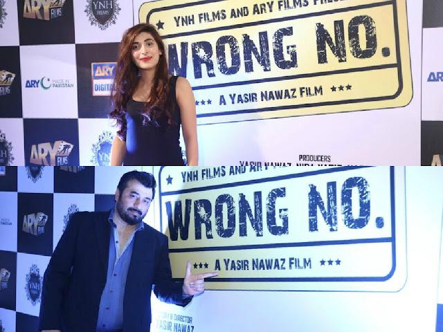 Premier of 'Wrong No.'