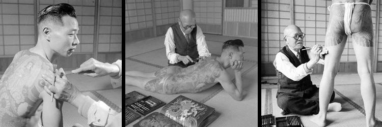 souffle japonais tatouage