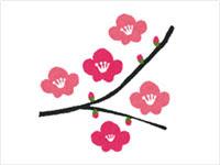 かわいい梅と枝