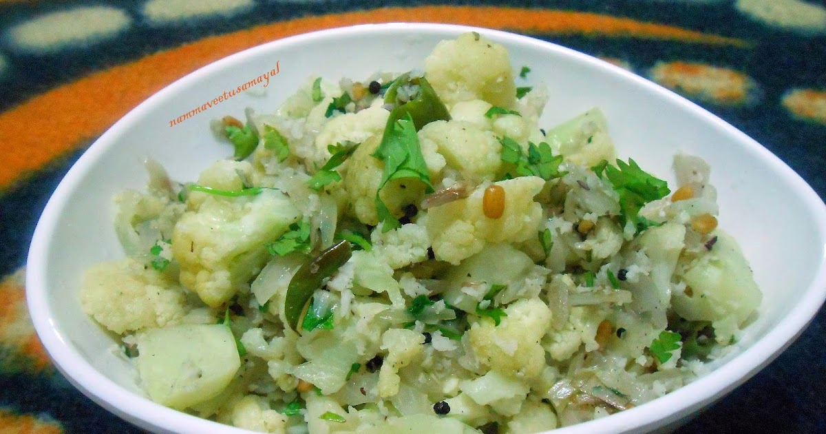 how to make cauliflower poriyal