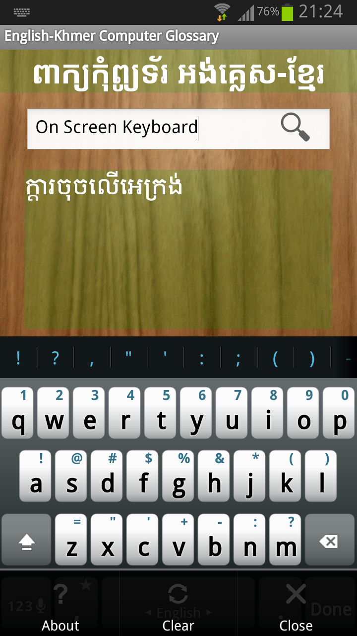 You can download the version for Android phone from here.