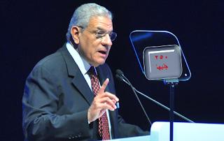 منحة الشباب في مصر مئتان وخمسون جنيها