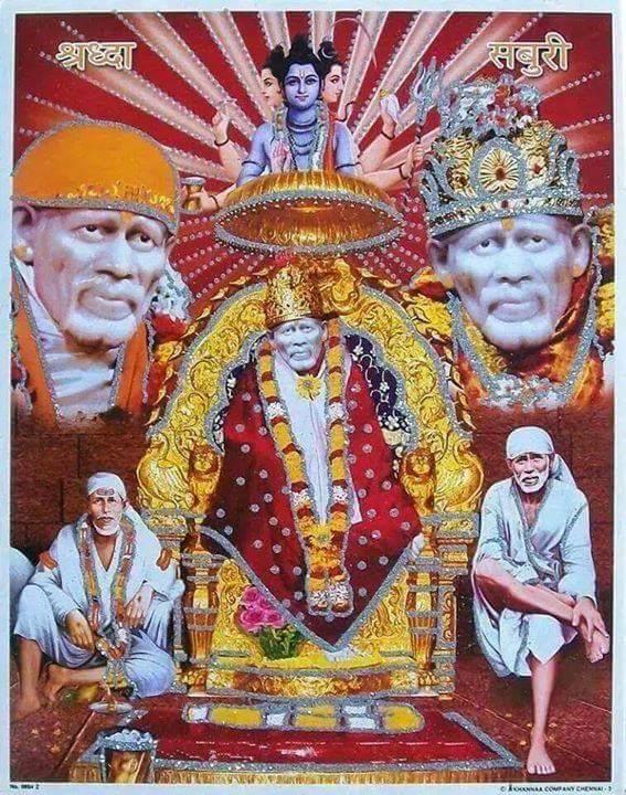 Search Baba Sai of Shirdi