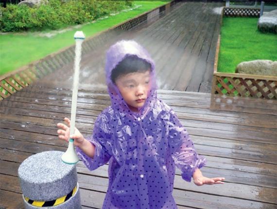 Coreanos criam guarda-chuva de ar