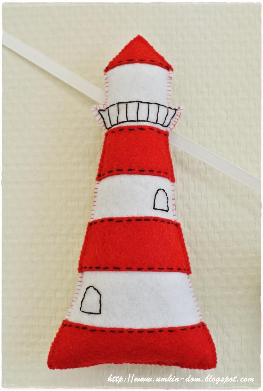 фетровый маяк