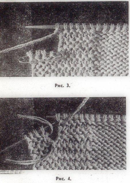 Как сделать отверстия для пуговиц в вязании 84