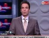 - برنامج صوت القاهرة يقدمه أحمد المسلمانى  الإثنين 27-4-2015