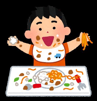 汚くご飯を食べる子供のイラスト