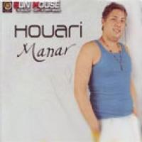 Houari manar-Barka matechkal