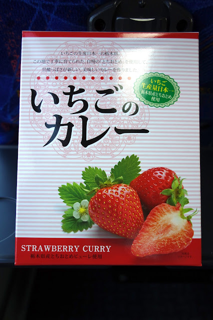 strawberry curry