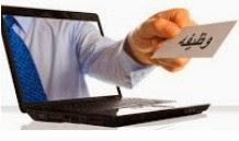 اعلانات,وظائف مطلوبة,فرصة عمل , مبيعات,تلى سيلز, مهندسين,أمن,وظائف مصر 2015,