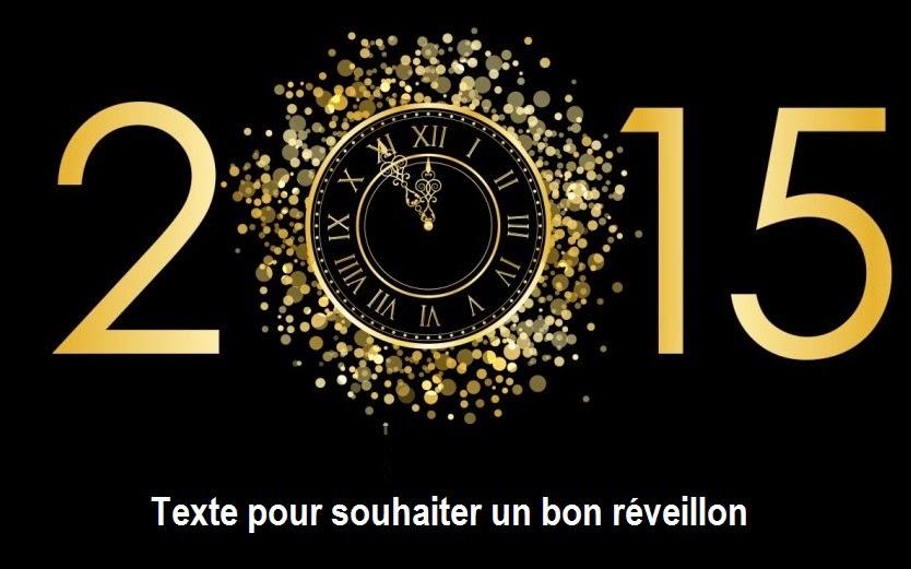 Texte Pour Souhaiter Un Bon Reveillon Texte Anniversaire Sms